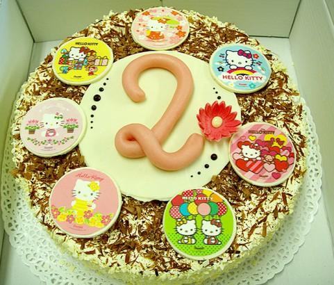 Geburtstagstorte Hello Kitty Bäckerei Burgauner