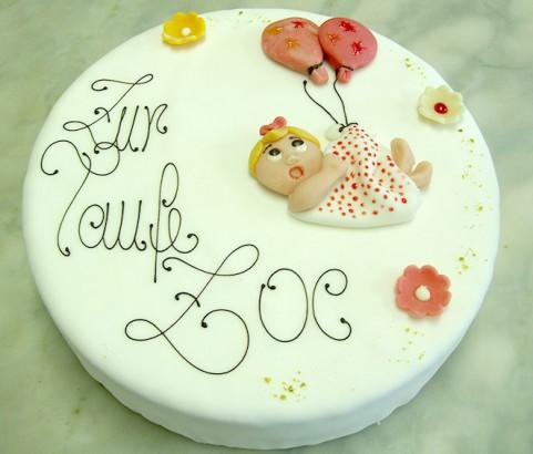 Torte zur Taufe Bäckerei Burgauner